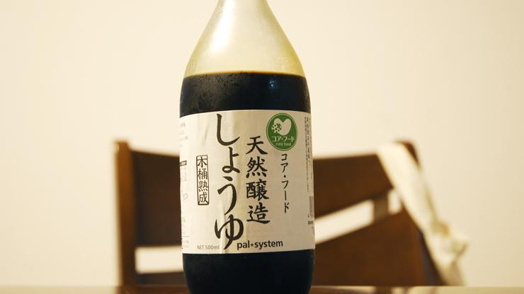 パルシステム ヤマキ醸造 醤油