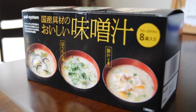 パルシステムのフリーズドライ味噌汁をレビュー!災害時の保存食に。