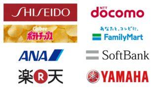 """これぞ""""愛の言霊""""?日本の有名企業の社名・ブランド名の由来まとめ"""