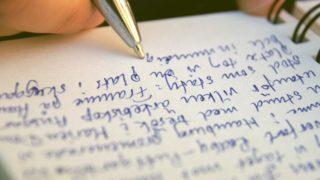 その夢を現実に!かんたん・夢ノートの書き方のコツ4ヵ条。