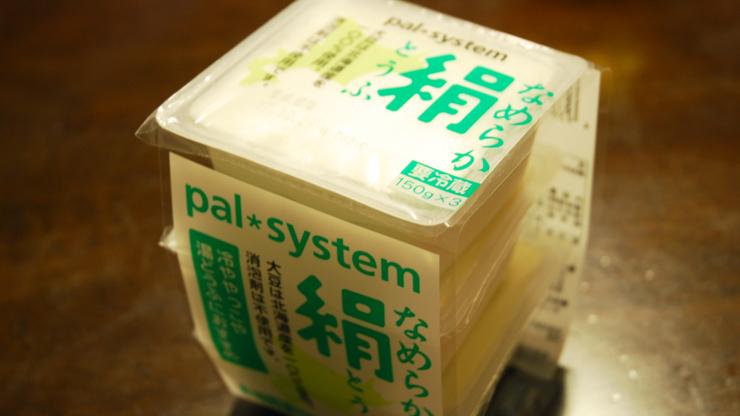 パルシステム お気に入り おすすめ 豆腐