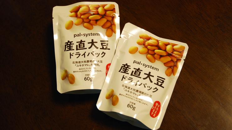パルシステム 産直大豆 おすすめ