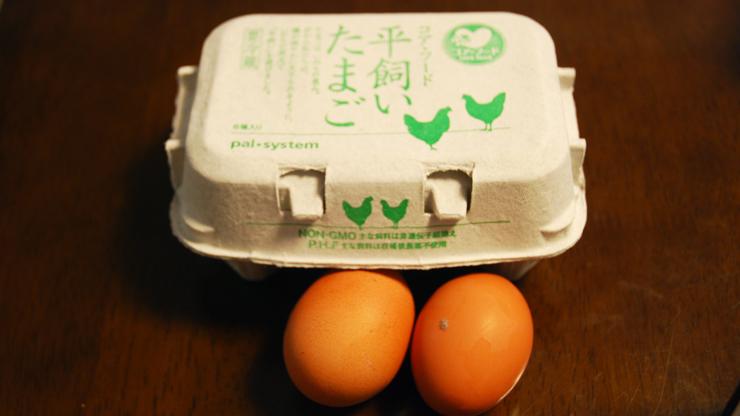 平飼い卵 パルシステム コアフード